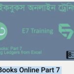 Import Customer Ledgers from Excel in QuickBooks Online